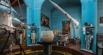 Історія космосу в Переяславі: єдиний музей у світі, розміщений всередині старовинної церкви