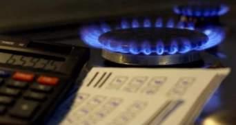 """""""Нафтогаз"""" поверне річний тариф для населення з 1 травня"""