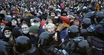 У Росії збирають півмільйонний мітинг за Навального