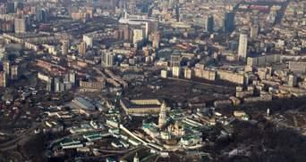 МАУ анонсировал экскурсионный полет над Киевом: сколько стоит билет