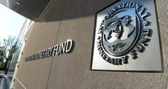 Відмова України від співпраці з МВФ: у Нацбанку назвали ризики