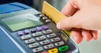 Высокие тарифы за расчеты картами в Украине: бизнес просит власть отреагировать