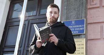 Погром під ОП: у Києві обрали запобіжний захід активісту Євгену Строканю