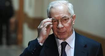 Азарову сообщили о подозрении в госизмене из-за Харьковских соглашений