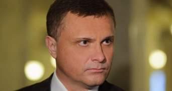 Топчиновником в Мининфраструктуры стал кум экс-регионала Левочкина