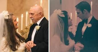 Тоді – зараз: пара відтворила весільну фотосесію на 50 річницю шлюбу