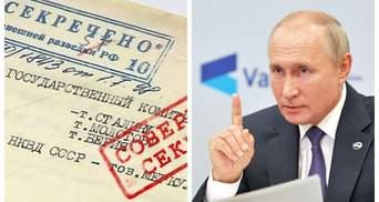 """Росія повернула гриф """"таємно"""" на документи СРСР періоду Другої світової"""