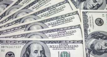 Україна заплатила МВФ понад 65 мільйонів доларів за порушення угод