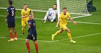 Гол збірної України у ворота Франції несподівано переписали на Сидорчука: відео