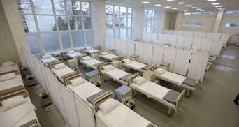 Во Львове планируют развернуть более 1000 дополнительных коек для больных COVID-19