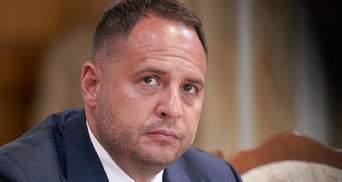 """Украина делает для этого все, – Ермак о встрече """"нормандской четверки"""""""