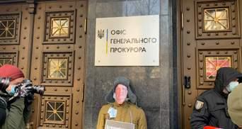 """""""Чому не сидить Медведчук?"""": під Офісом генпрокурора відбулася акція – фото, відео"""