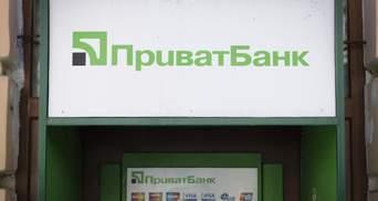 """Підозрюваній у справі """"Приватбанку"""" обрали запобіжний захід"""