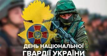 Національна гвардія України: для чого вона потрібна та кого захищають гвардійці