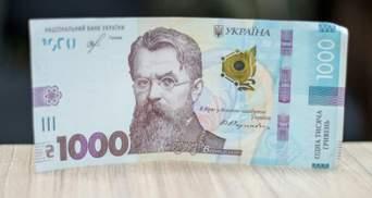 Финансовая помощь украинцам на время карантина: что предлагает власть