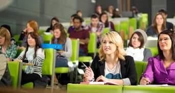 """Як українським студентам навчатися в університетах за кордоном: програма """"Всесвітні студії"""""""