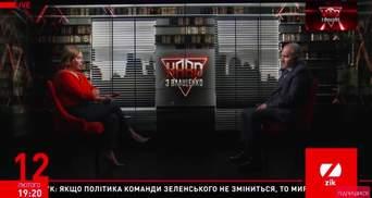 Кто первым начал заливать фейки про  COVID-19 в уши украинцев