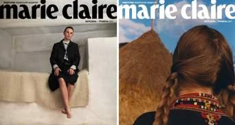 """""""Відтепер і назавжди — Marie Claire українською"""": редактори провели ребрендинг жіночого глянцю"""