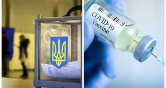 Главные новости 28 марта: выборы на Прикарпатье и Донетчине, ЕС введет паспорта вакцинации