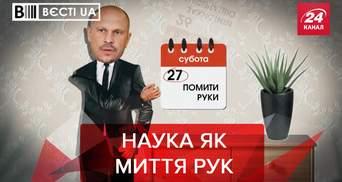 Вєсті.UA: Ілля Кива порівняв науку із миттям рук
