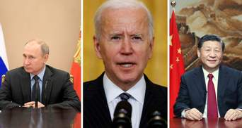 Байден запросив Путіна та Сі Цзіньпіна на перемовини