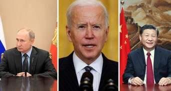 Байден пригласил Путина и Си Цзиньпина на переговоры