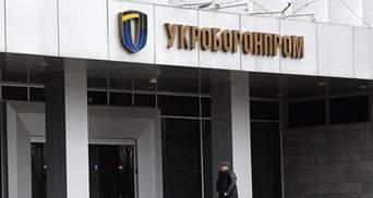 Фигуранта расследования об Укроборонпроме Жукова освободили от ответственности