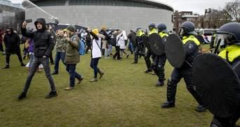 В Амстердамі витратили понад 5 мільйонів євро на вгамування COVID-протестів