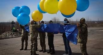 Военные запустили флаг Нацгвардии над Донецкой областью