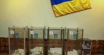 Кто победил на довыборах на Прикарпатье: результаты экзитпола