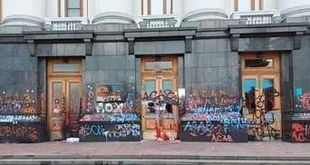 Художня галерея хоче викупити розмальовані двері з Офісу Президента