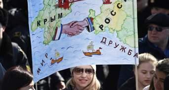 Россиянам – на выход: что будет с теми, кто нелегально попал в оккупированный Крым