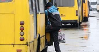 Минсоцполитики планирует монетизировать льготы на проезд для украинцев