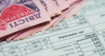 Чи може Україна відмовитись від масштабної програми субсидій: що кажуть у Мінсоцполітики