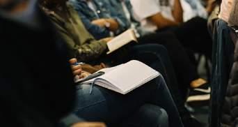 Отримають стипендію та житло: в Україні запустять курси для абітурієнтів з Криму й ОРДЛО