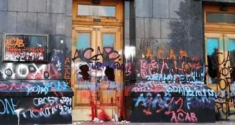 Є ідея зекономити, – Офіс Президента не віддасть понівечені двері на виставку