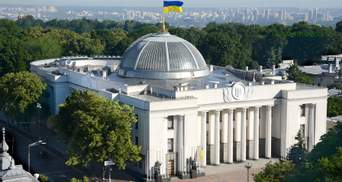 Верховна Рада розгляне питання виборів мера Харкова завтра: коли їх проведуть