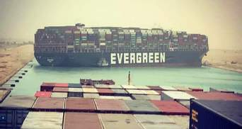 """Суецький канал та """"прокляте"""" судно: чому цей шлях настільки важливий"""