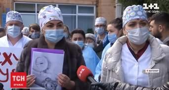 """""""Больные лежат синие"""": в областной больнице Житомира медики требуют увольнения руководителя"""