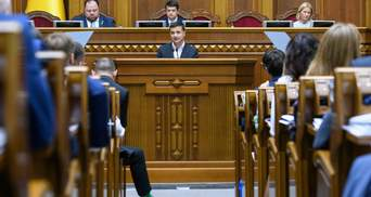 Рада Верховная 30 марта соберется сразу на 3 заседания: о чем будут говорить