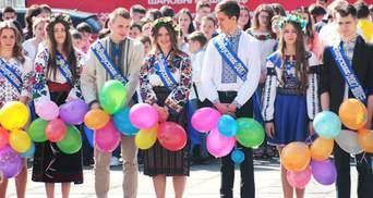 Украинских выпускников зовут учиться в Америке: что для этого нужно – Голос Америки