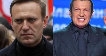 """Пропагандист Соловьев сравнил Навального с Гитлером: за него """"взялась"""" полиция – видео"""