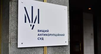 Недостатньо доказів: ВАКС зняв арешт із будинку співмешканки Януковича