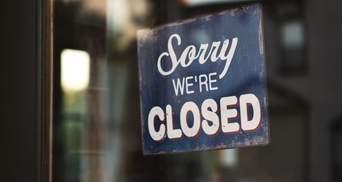 Не выдержали карантина: сколько украинских ресторанов закрылись в 2020 году