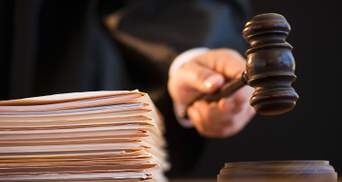 Перешкоджала активістам та позбавляла прав: суддя Майдану сама піде під суд