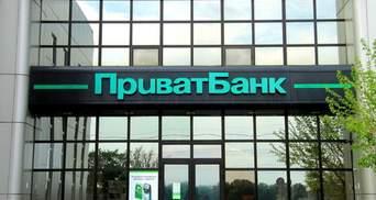 """Суд Израиля принял важное решение в пользу """"Приватбанка"""" в споре с бывшими владельцами"""
