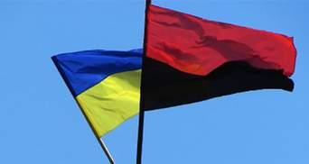 Неподалік кордону з Росією: на Харківщині підійматимуть червоно-чорний стяг