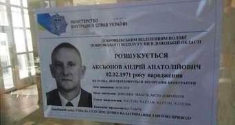 Сепаратист з мандатом і російським паспортом: біографія Андрія Аксьонова