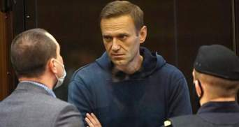 Через Навального: Україна приєдналися до санкцій ЄС проти Росії