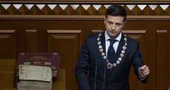 Зеленский подписал указ о праздновании 25-й годовщины Конституции Украины